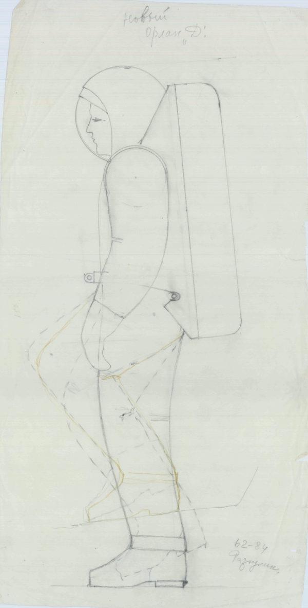 Galina Balaschowa Space suit ORLAN Scheme 2, 1972-1973 Bleistift auf Transparentpapier © Archive Galina Balaschowa